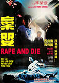 Rape and Die (1984) Li Yung-Chang directs CAT III thriller