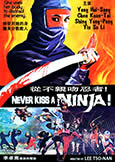 Never Kiss A Ninja (1987) Lam Tso-Nam directs