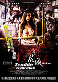 Zombie Fight Club (2014) Sex and the Living Dead CAT III