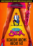 (760) NOBODY KNOWS ABOUT SEX (2006) Russian Sex Comedy!