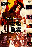 Angel Hunter (1992) Cop Gets Involved in Satanist Cult