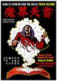 KUNG FU FROM BEYOND THE GRAVE (Triple DVD Package)
