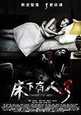 Under the Bed 3 (2016) Abby Yin is back as franchise continues!