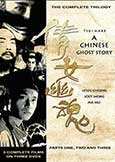 Chinese Ghost Story Trilogy (1989-93) Triple Feature