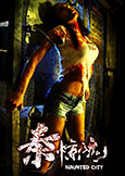 Haunted City (2014) Thai/Chinese Horror with Coco Li