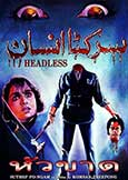 Headless (2002) Mind boggling Thai madness!!