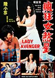 Lady Avenger (1982) the original uncut version!