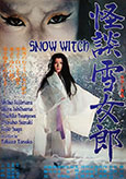 (Ghost Story of the) Snow Witch (1967) Tokuzo Tanaka