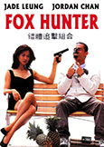 Fox Hunter (1995) Jade Leung in Dark Crime Actioner