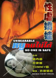 Unbearable! No One Is Safe (2008) [X] Thai Grindhouse
